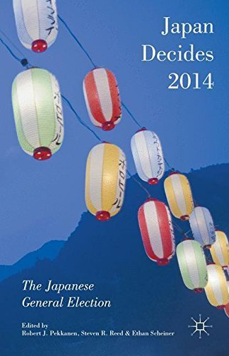 Japan Decides 2014: The Japanese General Election (2016-04-12)