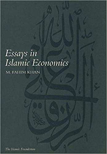 essays in islamic economics islamic economics series  essays in islamic economics islamic economics series
