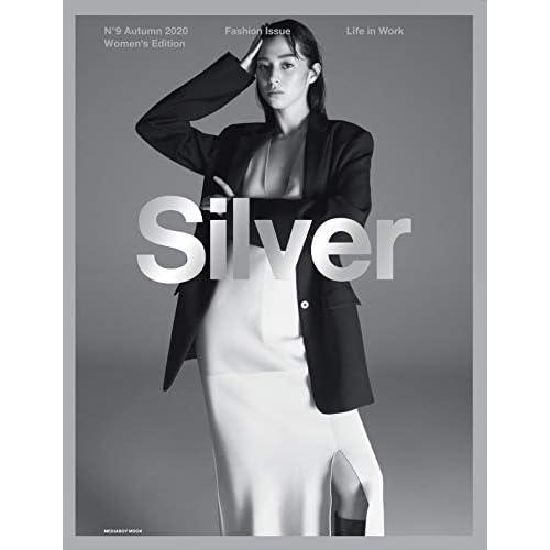 Silver N 9 Autumn 2020 表紙画像