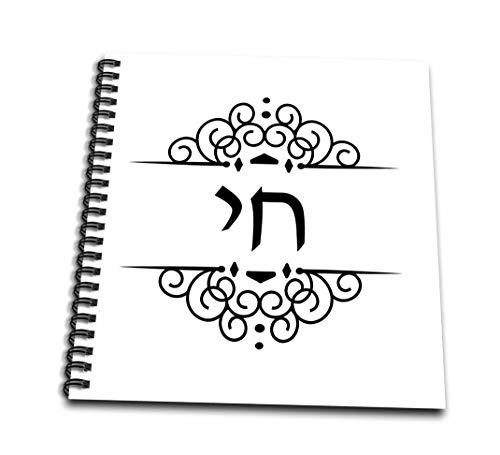 InspirationzStore Judaica–Chai–ヘブライ語単語for Life–Hai Jewishシンボル–ブラックandホワイト–Drawing Book 8 by 8` db_165035_1