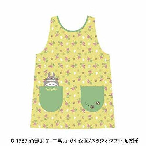My Neighbor Totoro Cook's apron