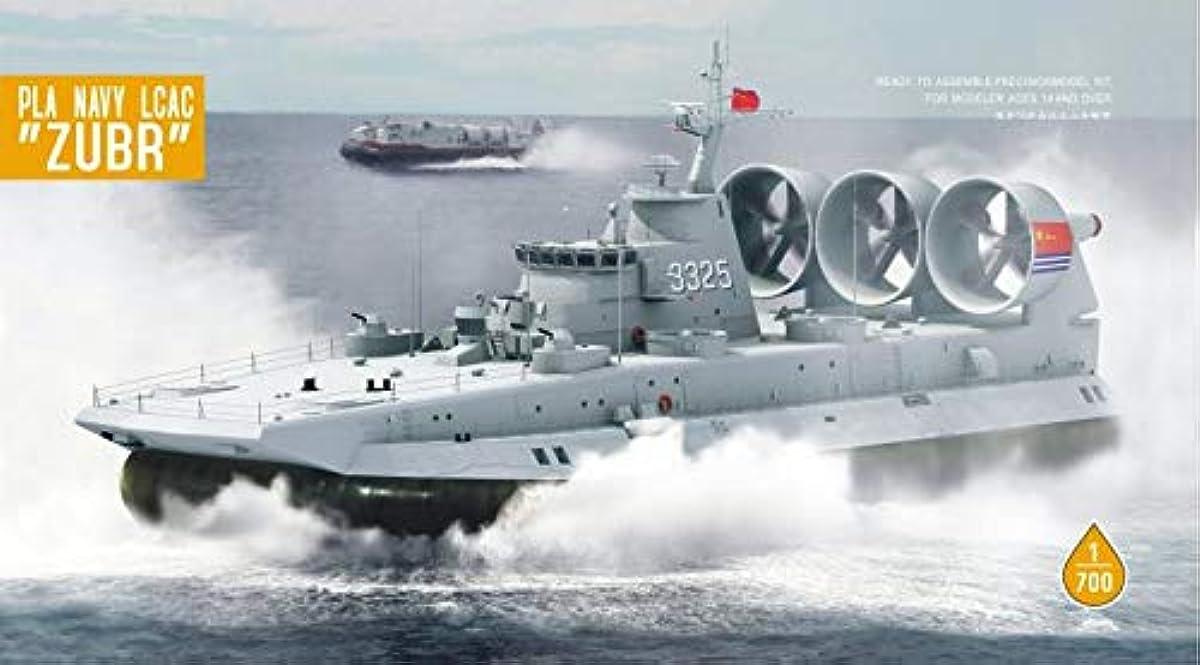 [해외] 드림 모델 1/700 중국 해군 의―부루급 에어 쿠션양 육배 프라모델