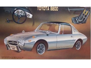 フジミ模型 1/24 ノスタルジックレーサーシリーズ NR2 トヨタ S800