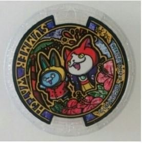 Yokai Watch Special Uta song medal USA Bandai Limited ver.New