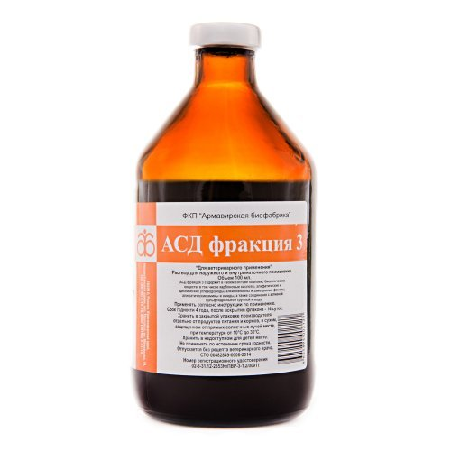ASD-3 (АСД) Fraction for External USE 100ml (A. Dorogov) (for Treatment of Pets and Animals: Skin Diseases, Psoriasis, Gynecology) (DELIVERY Directly from Russia 14-28 Days)