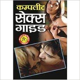 India sex guide chennai