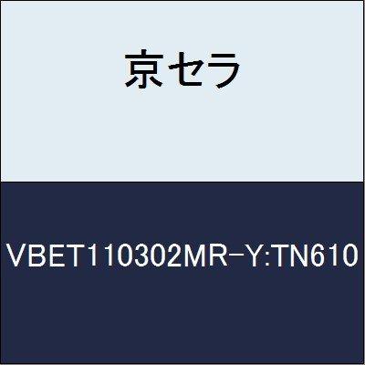 京セラ 切削工具 チップ VBET110302MR-Y:TN610 B079Y6JFJX