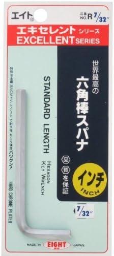 エイト エキセレント 六角棒スパナ (メッキ) 7/32インチ R-7/32