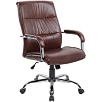 KERLAND High Back PU Leather Ergonomic Adjustable Swivel Seat Hight Executive Desk Home Office Chair (Brown)
