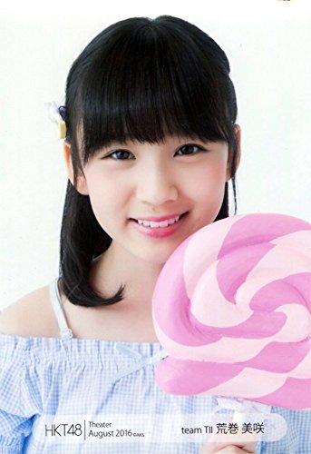 HKT48の次期支配人?!さっしーもメロメロの荒巻美咲の可愛さ♡
