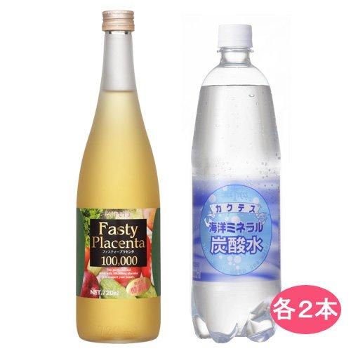 ファスティープラセンタ100,000(フレッシュピーチ味)2本+炭酸水2本 B00KLQ6CJ6