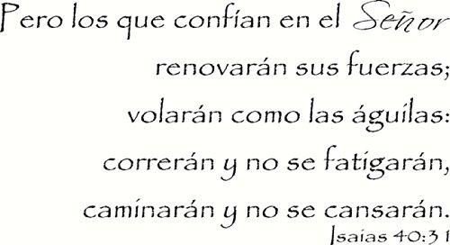 isaias-4031-pared-arte-pero-los-que-confian-en-el-senor-renovaran-sus-fuerzas-volaran-como-las-aguil
