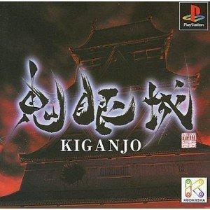 Kiganjo [Japan Import]