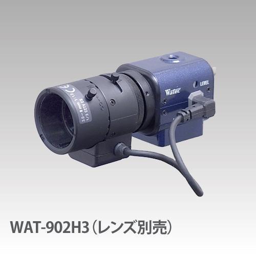 WAT-902H3 ULTIMATE 0.0002Lux小型超高感度白黒カメラ B004WBLPU2