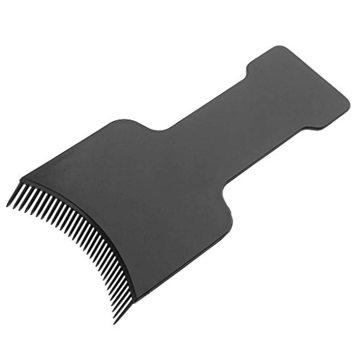 ネクタイ農場表向きFenteer ヘアカラー ボード 髪 染色 ツール ブラック 全4サイズ - S