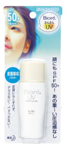 New Biore sarasara UV Perfect Face Milk Sunscreen 30ml. SPF50 + PA+++ for Face