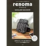 renoma PARIS SHOULDER BAG BOOK