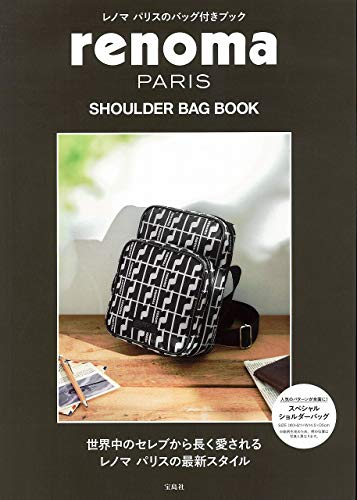 renoma PARIS SHOULDER BAG BOOK 画像 A
