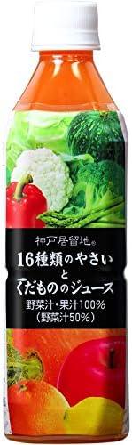 [スポンサー プロダクト]神戸居留地 16種のやさいとくだもののジュース PET 500ml ×24本 [ 保存料 着色料不使用 国内製造 ]