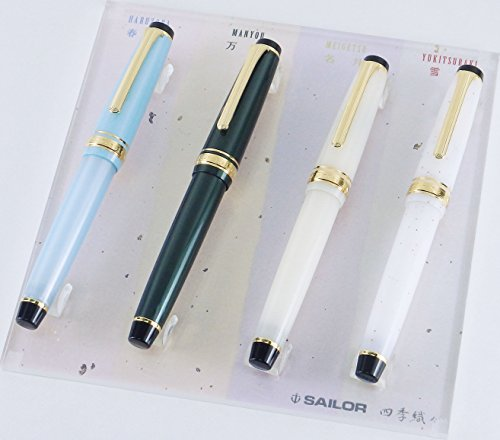 SAILOR Professional Gear Shiki-Oriori Four Season Edition (Meigetsu) by Sailor (Image #4)