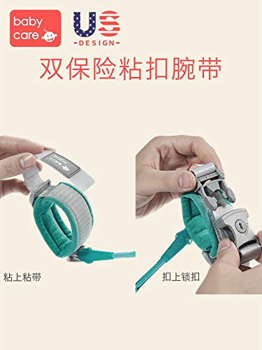 t:mon babycare Anti-Lost Rope Leash Baby Anti-Lost Bracelet Child Safety Rope Slip Baby Anti-Lost Artifact