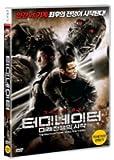 Movie DVD - Terminator Salvation: The Future Begins, 2009 (Region code : 0) (Korea Edition)