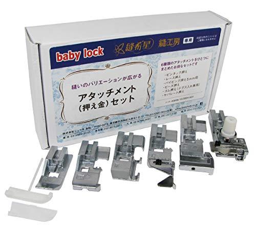 Babylock 6-Foots Bonus Package for Ovation & Evolution