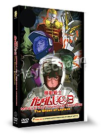 Amazon Com Tekken The Motion Picture Dvd English Dubbed Cine Y Tv