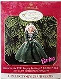 Barbie Hallmark Keepsake 1999 Club Edition Ornament Based ON 1991 Happy Holidays