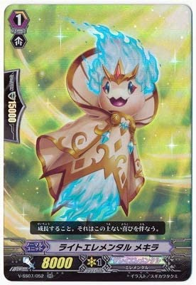 カードファイト!! ヴァンガード V-SS07/052 ライトエレメンタル メキラ RR
