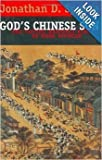 img - for Gods Chinese Son The Taiping Heavenly Kingdom of Hong Xiuquan - 1996 publication. book / textbook / text book