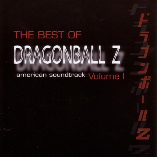 The Best of DragonBall Z - Vol...