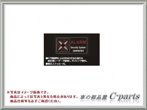 SUBARU XV HYBRID スバル XVハイブリッド【GPE】 超音波セキュリティ[H0017FJ100] B06Y65NXF3