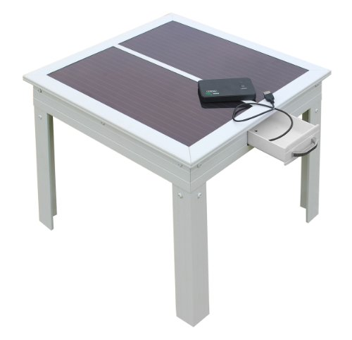 Nature Power Savana Solar Patio Table with Amorphous Solar Panels and Powerbank Battery Pack, White
