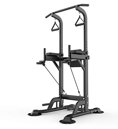 UBOWAY Heavy Duty Power Tower - Home Gym Adjustable Multi-Function Fitness Strength Training Equipment Stand Workout Station (Best Multi Station Home Gym)