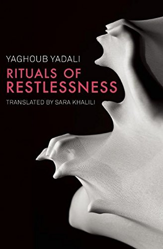 Download Rituals of Restlessness PDF