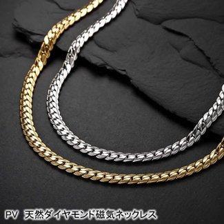 PV(ペレバレンチノ)天然ダイヤモンド磁気ネックレス(医療機器) (L, ゴールド) B013JR4DBW ゴールド L