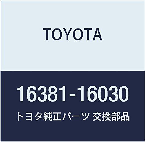 Toyota 16381-16030 Fan Belt Adjusting Bar
