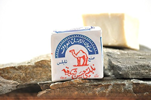 Olive Oil Nablus Soap (1 count)