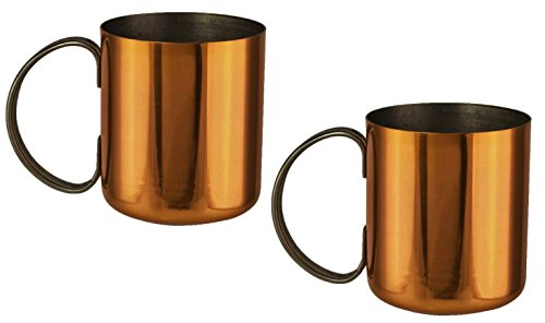 [SET of 2 Classic Moscow Mule Copper Coated Cups Mugs Unique Father Mother Day Gift for Him Men Boss Dad Father in Law Mom] (Tutu Costume Ideas For Toddlers)
