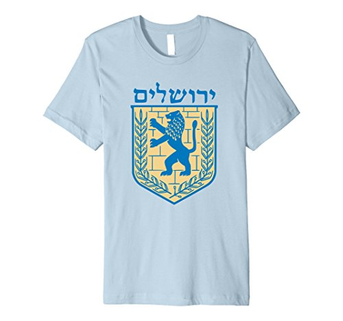 Jerusalem Emblem - Mens Lion of Judah T-Shirt Israel Jewish Jerusalem Jew Hebrew Tee Large Baby Blue