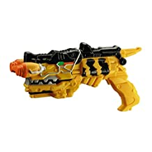 Disguise Costumes Power Ranger Dino Charge Blaster Costume, One Color