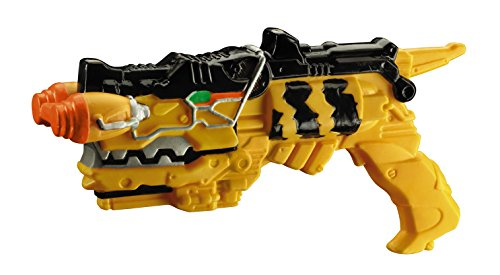Disguise Power Ranger Dino Charge Blaster