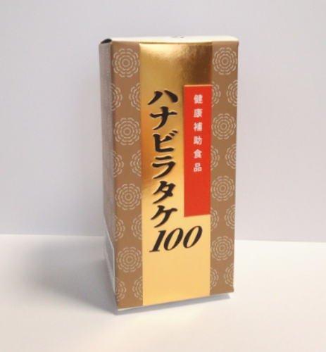 ハナビラタケ100(150mg×60粒) B016DF0RT4