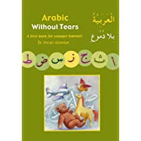 Arabic without Tears: Bk. 1: A First Book for Younger Learners