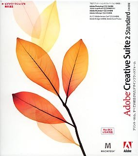 Adobe Creative Suite Standard 2.0 日本語版 Macintosh版 (旧製品) B0009U5LZU Parent