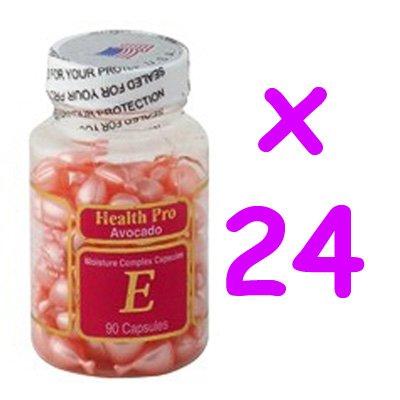 NU-Health Avocado Vitamin E Moisture Complex (90 Capsules) - 24 Pack