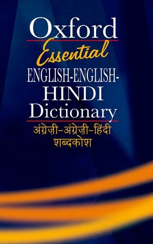 Essential English-English Hindi Dictionary A compact bilingual dictionary for everyday use