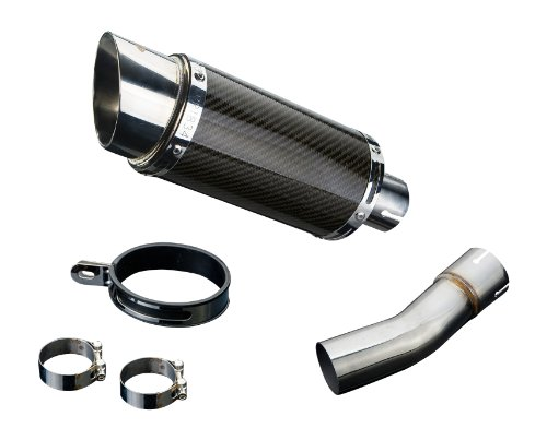 "Suzuki SV650 8"" Mini Carbon Fiber Round Muffler Exhaust Slip On 98 99 00 01 (Suzuki Sv650 Carbon Fiber)"