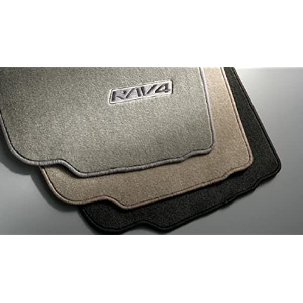 Passenger /& Rear GGBAILEY D4417A-S1A-BG-LP Custom Fit Automotive Carpet Floor Mats for 1997 Toyota Paseo Convertible Beige Loop Driver